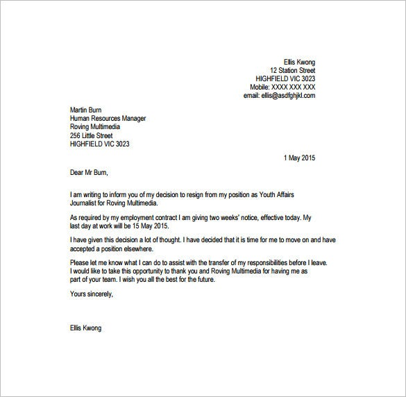 12+ Job Resignation Letter Templates – Free Sample, Example