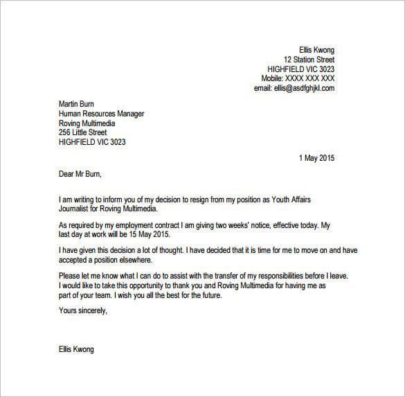 sending job application letter via email