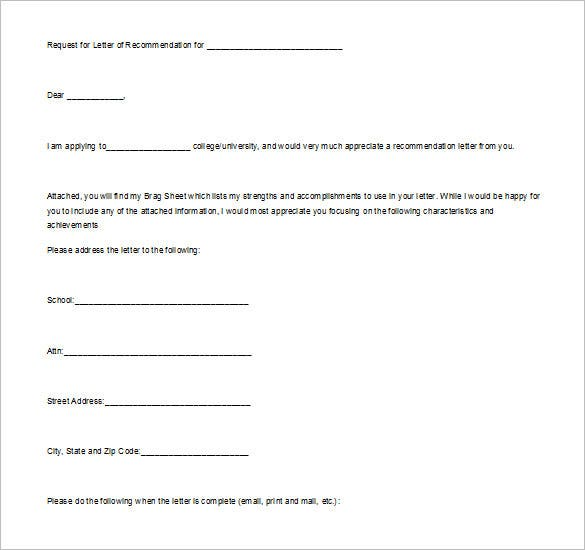 request reference letter template | trattorialeondoro