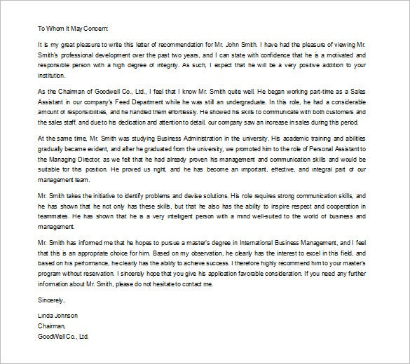 recommendation for employee motivation Improving employee morale and motivation toward increasing the employee's self-esteem and motivation reference check letter template employee.