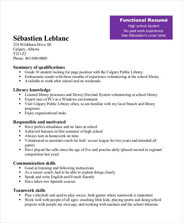 functional-resume-high-school-student
