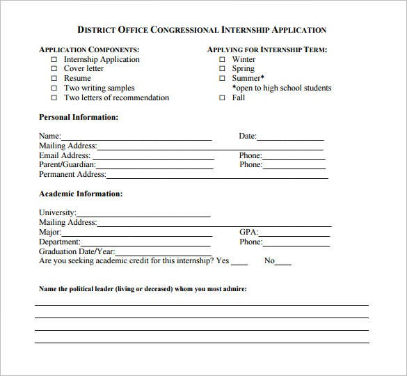 sample internship recommendation form pdf format download