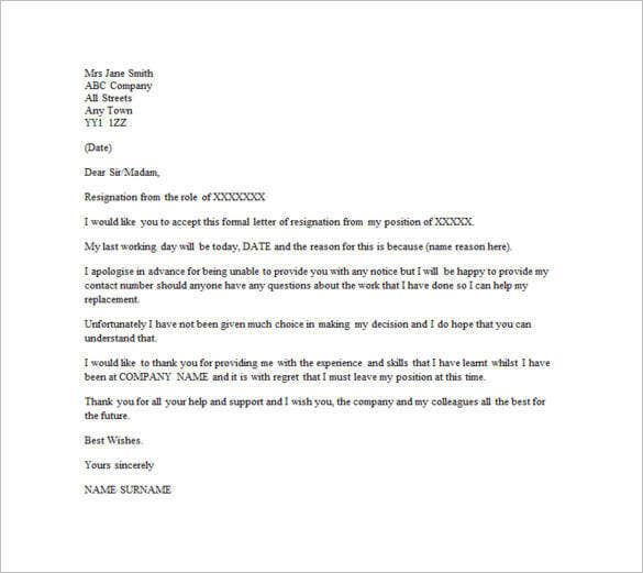 example of email resignation letter without notice period