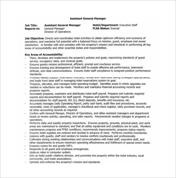 hotel assistant general manager job description free pdf template