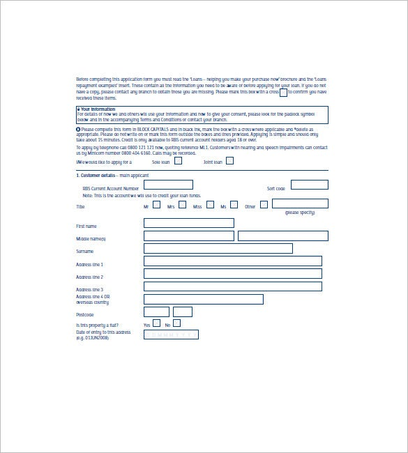 personal loan application form note