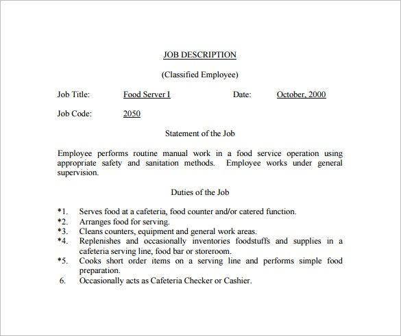 food server job description pdf free download
