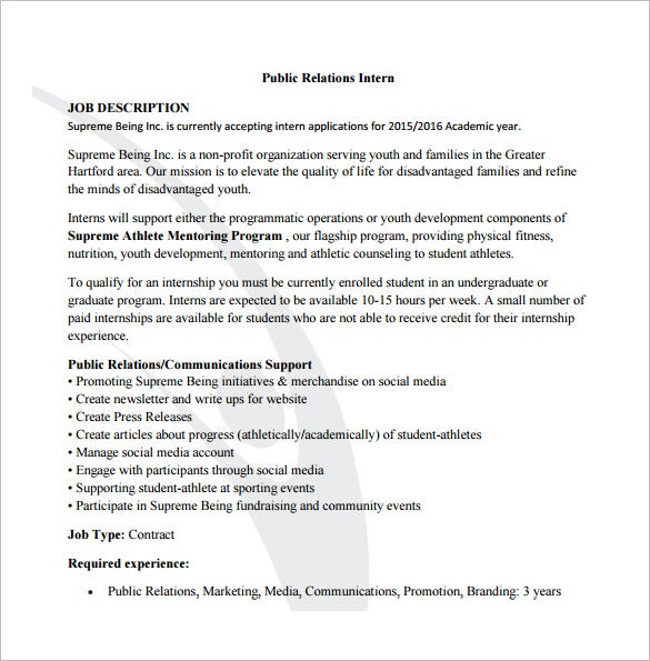 Free Public Relation Intern Job Description PDF Download