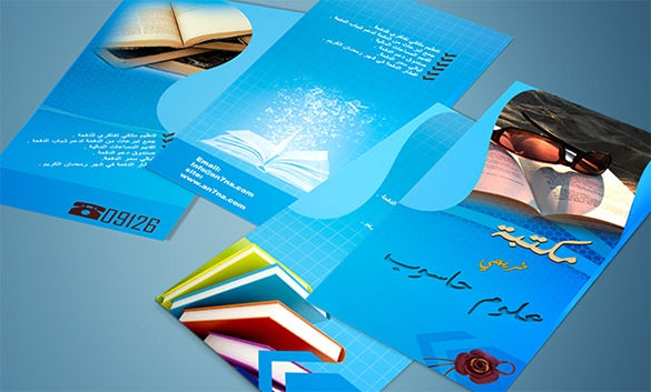 24 library brochure template free psd eps ai indesign word opt for this library brochure template free download for library owner for books in urdu download this colorful template customize it completely saigontimesfo