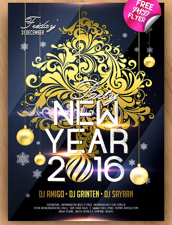 new year 2016 free psd invitation template