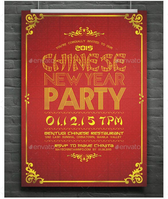 elegant chinese new year invitation template psd format