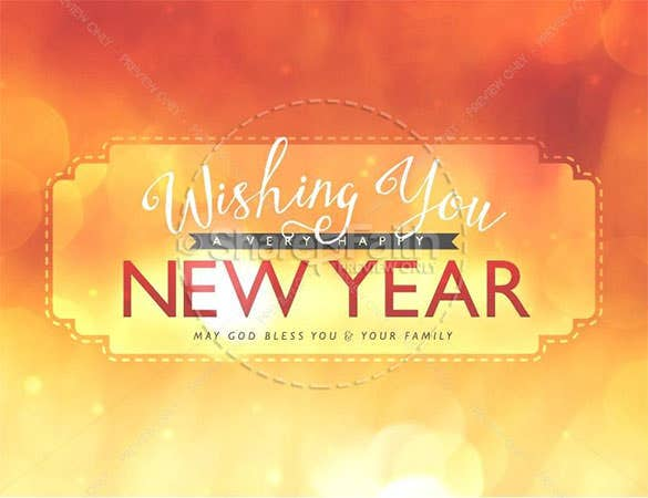 wishing a happy new year ministry powerpoint download