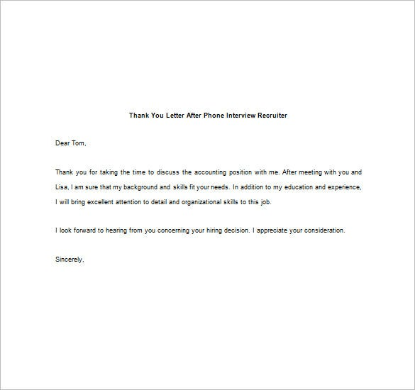 thank you letter after phone interview recruiter sample