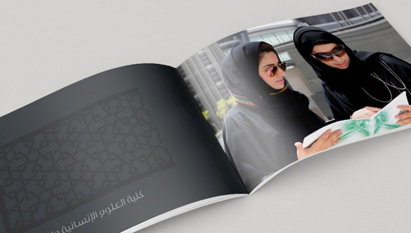 uae university graduation brochure template download