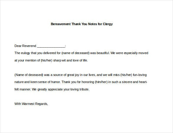 bereavement thank you notes for clergy