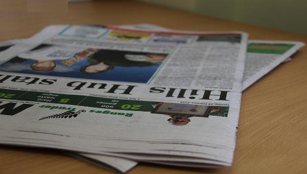 newspaperarticletemplate
