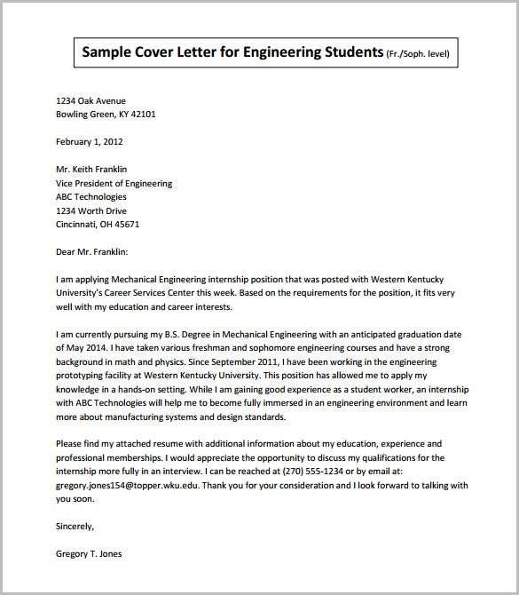 Cover Letter Template Engineering Fiustk - Internship-cover-letter-examples
