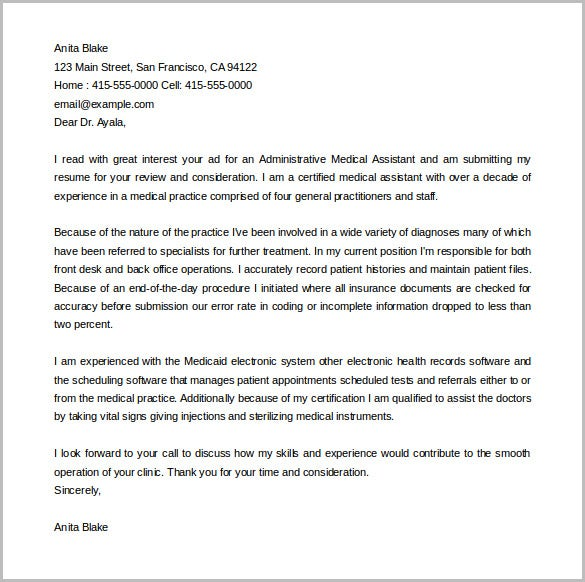 Customer service administrative cover letter