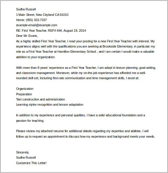 first year teacher cover letter sample template