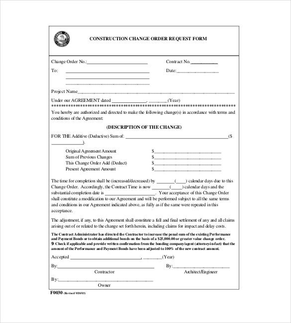 construction change order request form