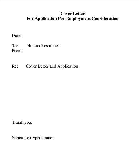 Editable Human Resource Cover Letter