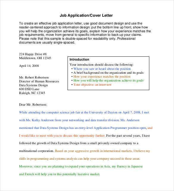job application cover letter - Application Cover Letters