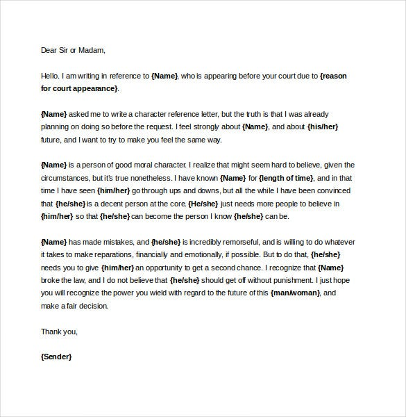 Reference Letter Template   Free Word Excel Pdf Documents