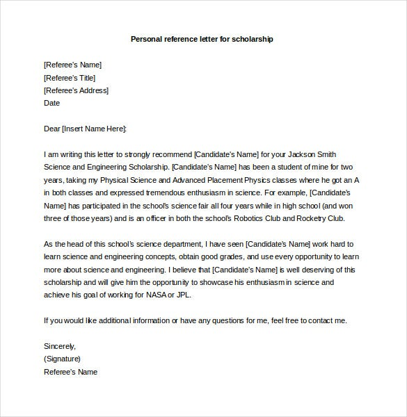 personal reference letter for scholarship word format