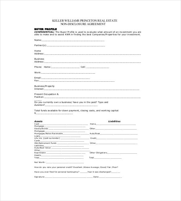 Free Real Estate Non Disclosure Agreement PDF Format Download