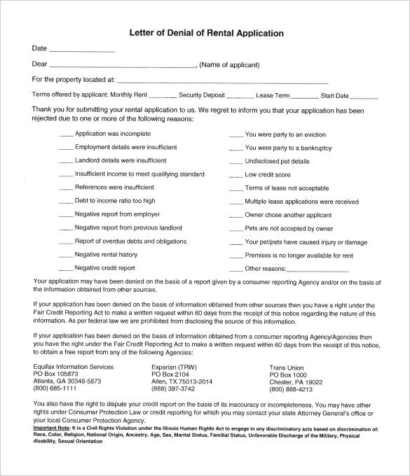 Rental application form cover letter