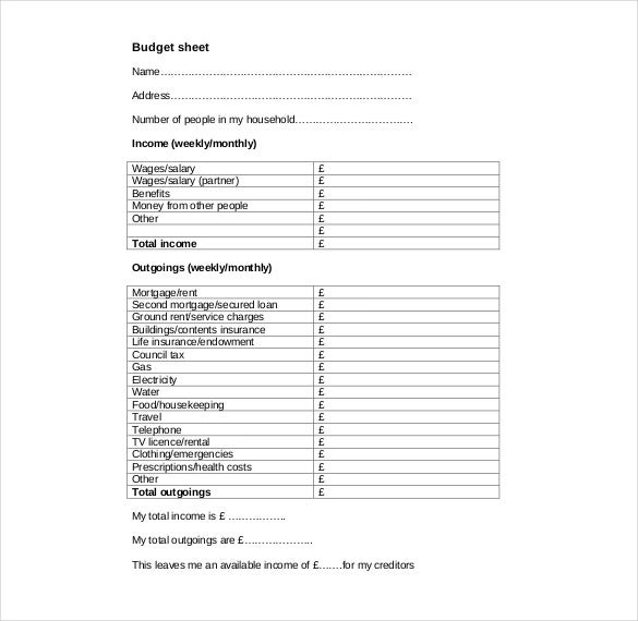 blank expenditure budget form template pdf download