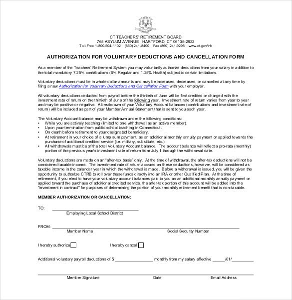payroll budger deduction agreement pdf