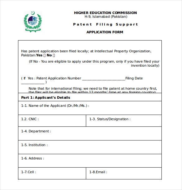 Patent Filling Support Application Form Word Document Download