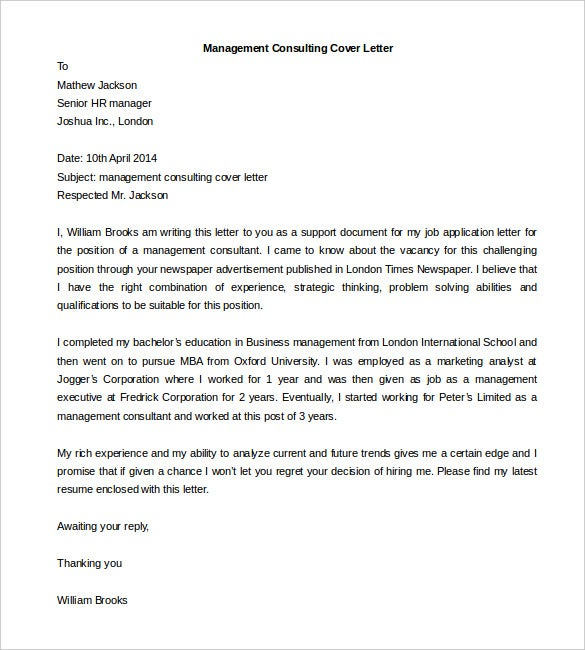 Management Consulting Cover Letter Template Free Download