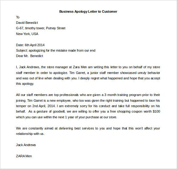 Professional Apology Letter Example Formal Apology Letter Letter Of