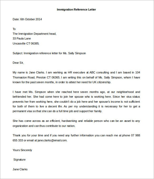 immigration reference letter template free word doc