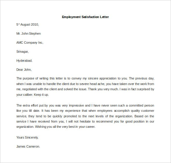 employment satisfaction letter template free word format
