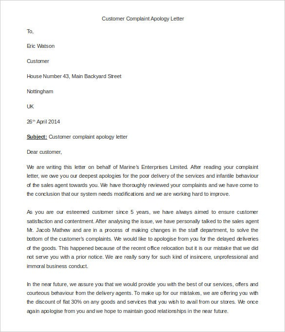 sample apology letter to customer complaint