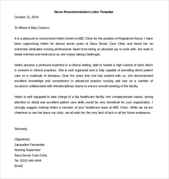 nursing letter of recommendation template