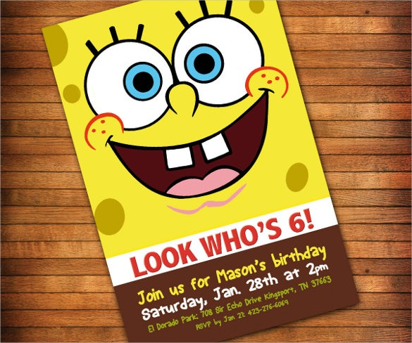 spongebob birthday party invitation for children