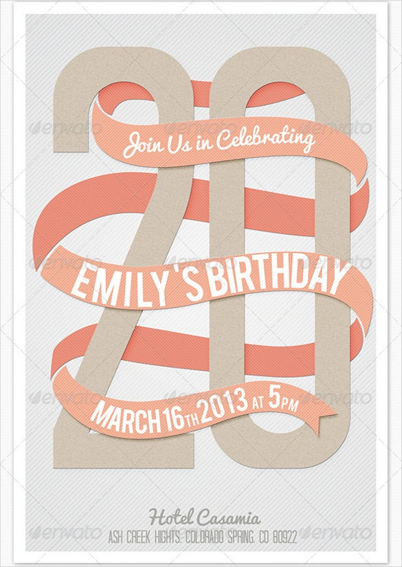 simple birthday party invitation