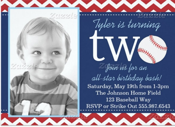 all star baseball birthday bash invitation