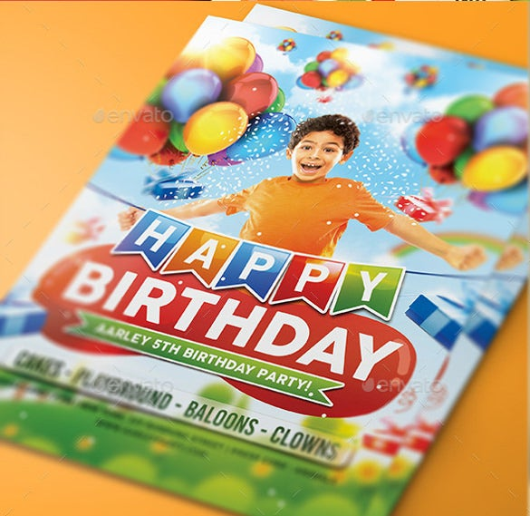 kids birthday party invitation with ballons
