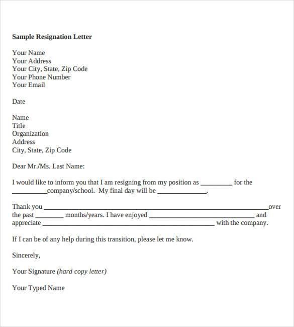 Job resignation letter solarfm resignation letter nursing job resignation letter from altavistaventures Gallery