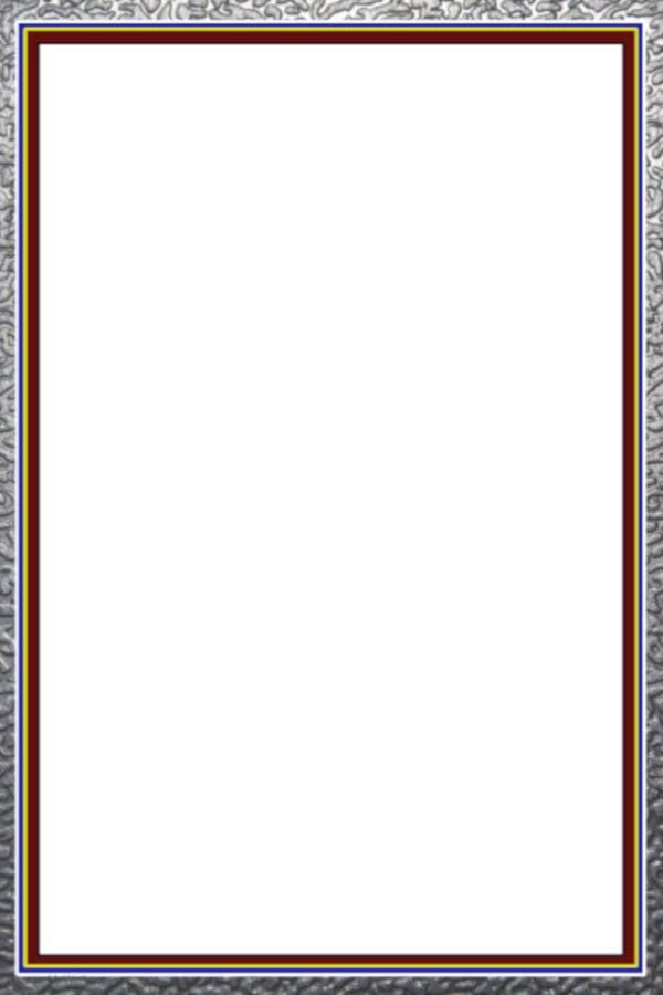 blank flyer template