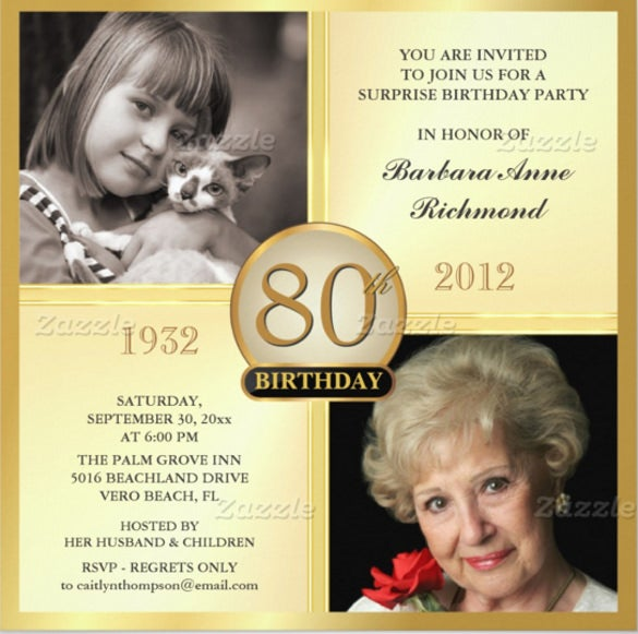gold 80th birthday invitations then now 2 photos
