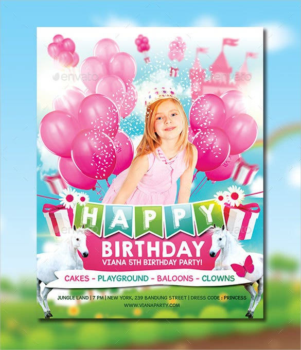 pink ballons kids birthday party invitation for girls