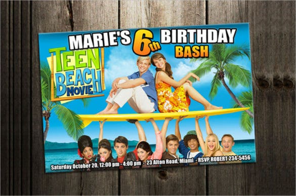 teenage beach movie birthday party invitation photo invite