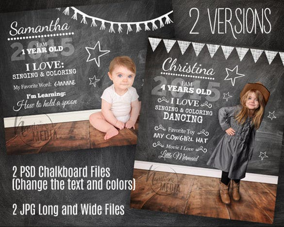 baby toddler child party chalkboard overlay photoshop template