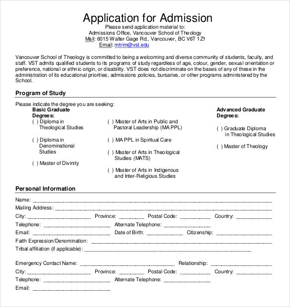 Diploma School Application for Admission PDF Format Download