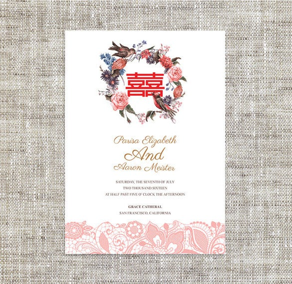 Wedding Invitation Wording Template 14 Free Word PDF PSD – Chinese Wedding Invites